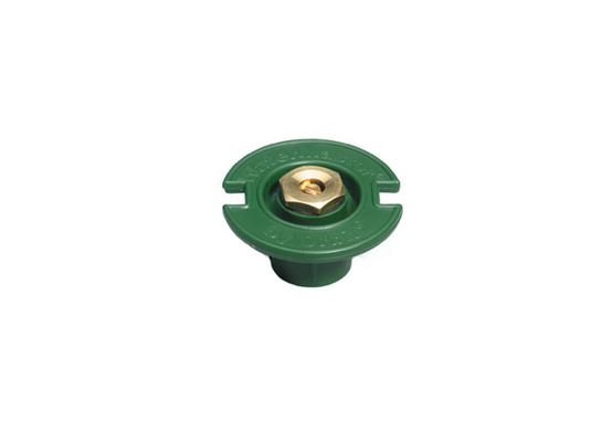 Quarter Pattern Plastic Flush Sprinkler Head With Brass Nozzle
